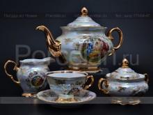"""Чайный сервиз на 6 персон 15 предметов """"Мадонна"""" МТ Carlsbad"""