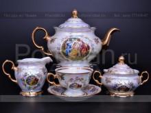 "Чайный сервиз на 6 персон 15 предметов ""Мадонна"" ФР Carlsbad"