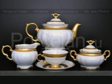"""Чайный сервиз на 6 персон 15 предметов """"Матовая Полоса"""" МЛ Carlsbad"""
