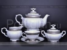 """Чайный сервиз на 6 персон 15 предметов """"Платиновая Полоса"""" МТ Carlsbad"""