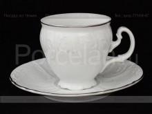 """Кофейные пары чашка 170 мл и блюдце на 6 персон 12 предметов бочка """"Деколь. отводка платина"""" Bernadotte"""