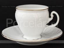 """Набор для чая чашка 140 мл и блюдце низкие на ножке """"Отводка золото"""" Bernadotte"""