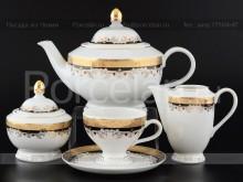 """Чайный сервиз """"Кристина Черная лилия"""" на 6 персон 15 предметов"""