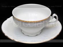 "Набор чайных пар 155 мл. ""Отводка золото"" Bernadotte"