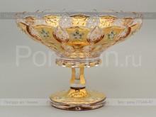 Ваза для фруктов на ножке 40.5 см. хрусталь с золотом Jahami Bohemia