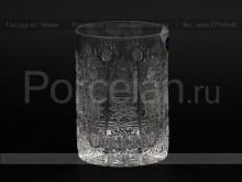 Набор стаканов 300 мл. хрусталь снежинка Glasspo