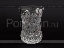 Набор стаканов Армуд 200 мл. хрусталь снежинка Glasspo