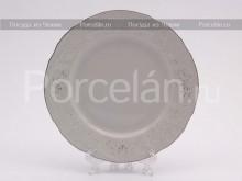 """Набор тарелок 19 см. """"Деколь, отводка платина"""" Bernadotte"""