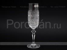 Набор фужеров для шампанского 180 мл. хрусталь снежинка Glasspo